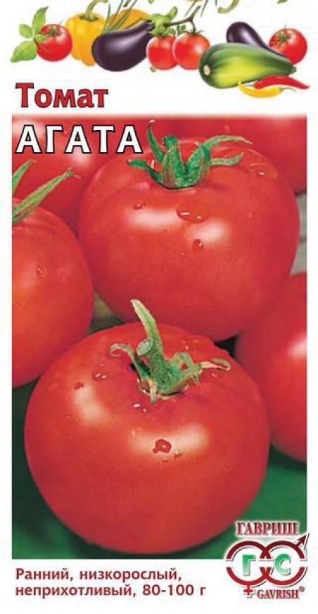 томат Агата семена