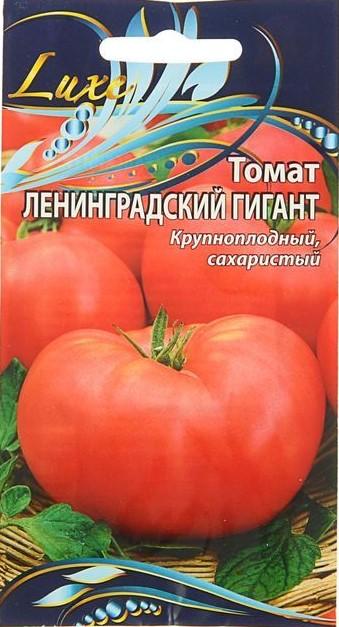 Томат Ленинградский гигант семена