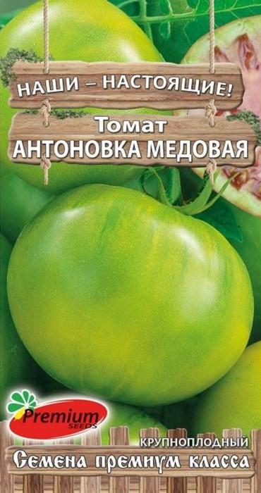Томат Антоновка медовая семена