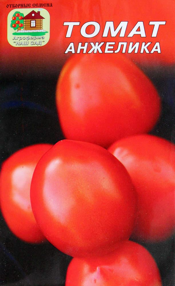 Томат Анжелика семена