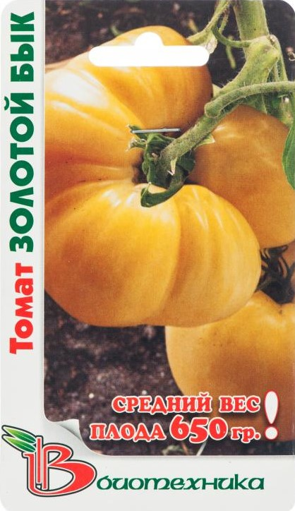 Томат Золотой бык семена