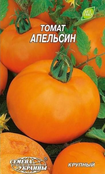 Томат апельсин семена
