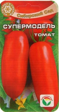 Томат Супермодель семена