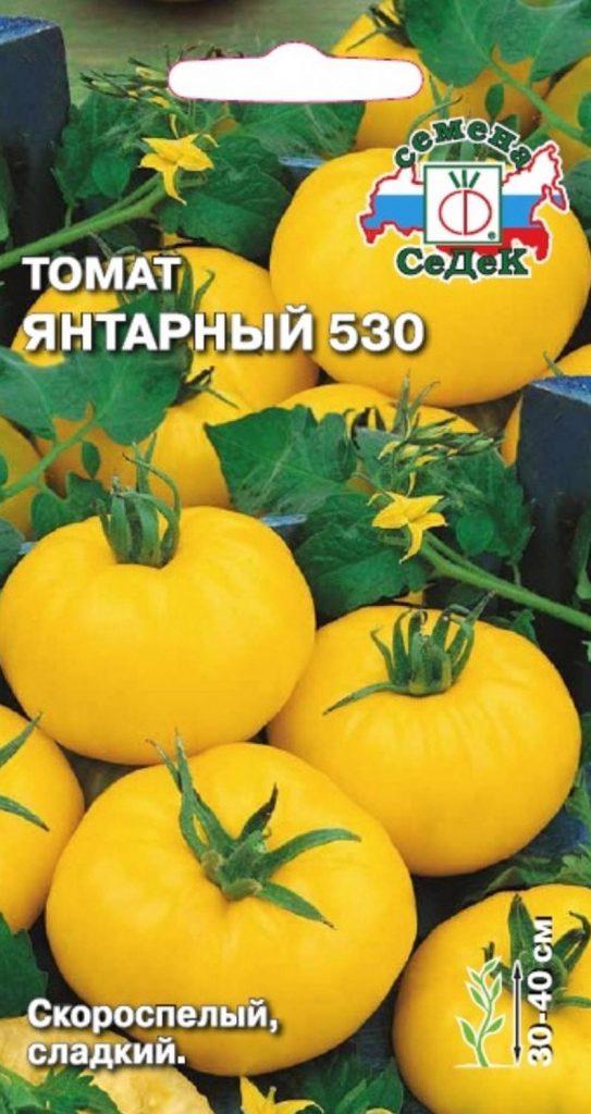 Томат Янтарный 530 семена