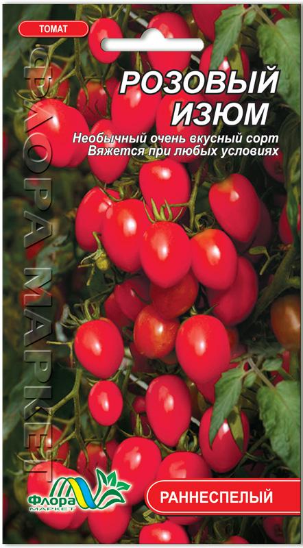 Томат Розовый изюм семена