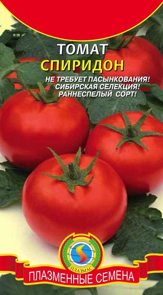 Томат Спиридон семена