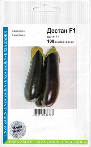 Баклажан Дестан f1 семена